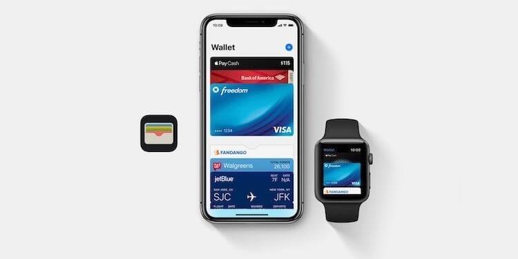 Visuel Le wallet représente une pièce maîtresse de la stratégie d'Apple sur mobile